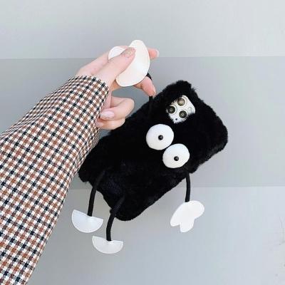 아이폰SE2 XR XS MAX 8 눈알 인형 겨울 털 퍼 케이스