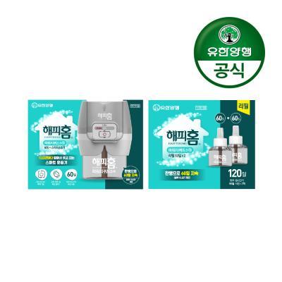 [유한양행]해피홈 스마트 리퀴드 훈증기+리필(180일)