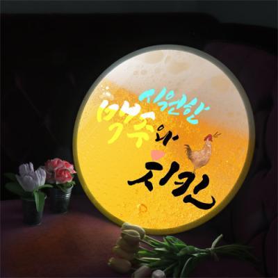 ne850-LED액자45R_시원한맥주와치킨
