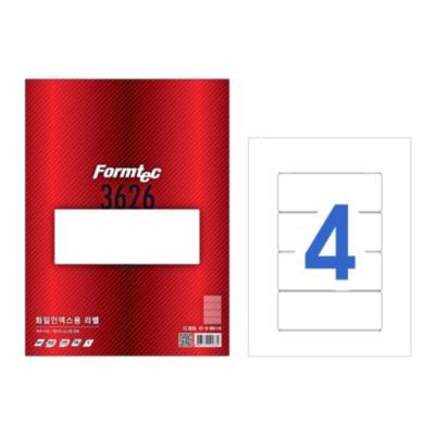 폼텍 LQ3626 화일인덱스용라벨 스티커 20매 1팩