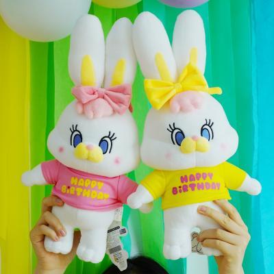 생일 리코 토끼 인형 2color 40cm 중대형 캐릭터 애착