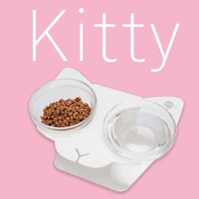 도기키티식탁 키티(kitty) 강아지 고양이식탁