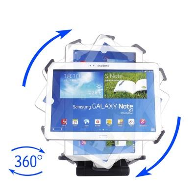 태블릿거치대 휴대용 360도 회전가능 갤럭시탭 거치대