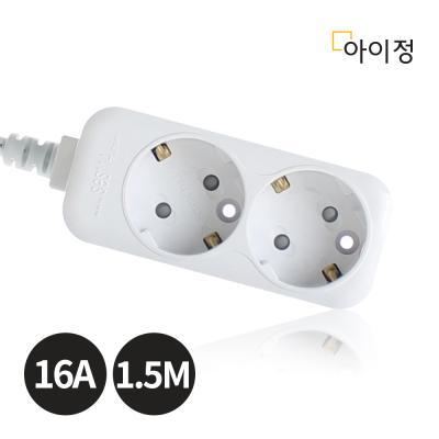 접지형 멀티탭 2구 1.5M (16A)