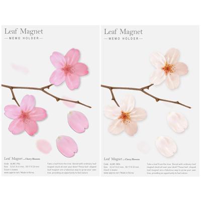 리프마그넷_벚꽃