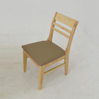 라과 원목 식탁 의자