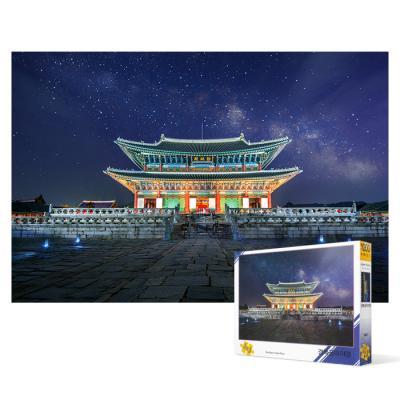 1000피스 직소퍼즐 - 경복궁 역사와의 만남