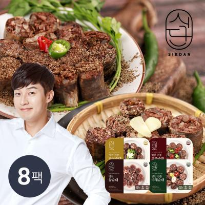 [허닭] 식단 병천 순대 250g 4종 8팩