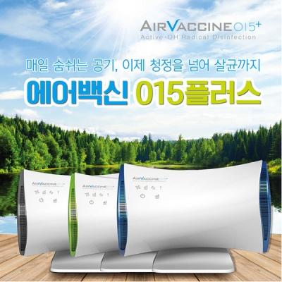 공기살균정화기 015+