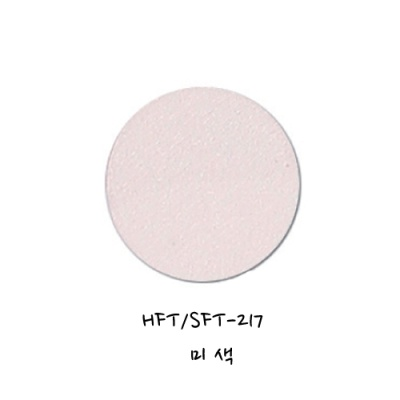 [현진아트] SFT접착휄트지30X45 (217미색) [장/1]  114647