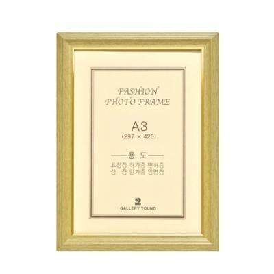 [대영산업] 수지틀액자A3 02M (미색) [개/1] 89519