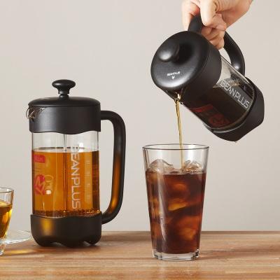 [빈플러스] 티포트 커피 메이커 프렌치프레스