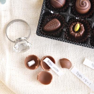 러브메신저 초콜릿만들기세트