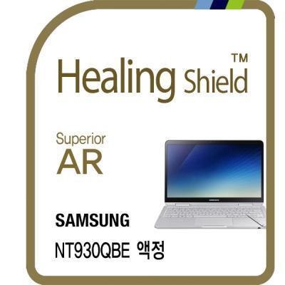 노트북 펜 NT930QBE 고화질 액정필름 1매(HS1767955)