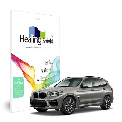 BMW X3 M 2020 10.25형 내비게이션 저반사 Light 필름