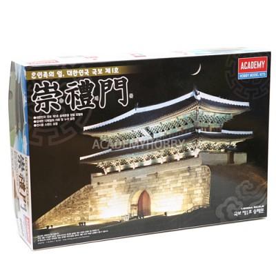 (대한민국 국보 제1호) 1/200 숭례문 프라모델 (15604)