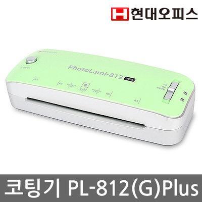 [현대오피스] A4용 코팅기 PL-812 Plus [Pink]