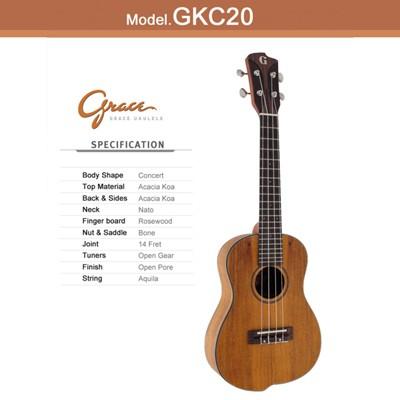 그레이스 우쿠렐레 GKC20 (Grace Ukulele) 콘서트 바디 우쿨렐레 (Concert Body)