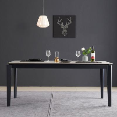 아르메 리얼스톤 세라믹 6인 식탁(의자 미포함)