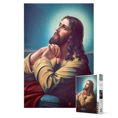1000피스 직소퍼즐 - 기도