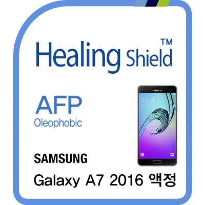 갤럭시 A7 2016 올레포빅 액정보호필름 2매