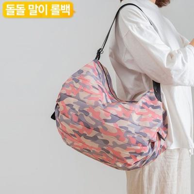 휴대용 보스턴백 쇼핑백 장바구니 Roll P01 핑크카모