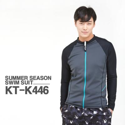 쿠기 남성 래쉬가드 상의 단품 KT-K446