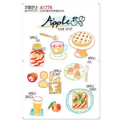 A1776-꾸밈인스스티커_음식(사과)일러스트