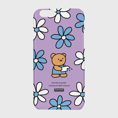 Bear flower garden-purple