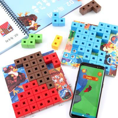애니블록 챌린저 퍼즐게임 / 5세이상 스마트폰연동