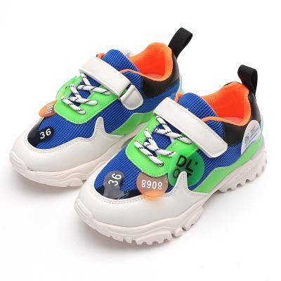 아이젬 3색칼라운동화 170-220 유아 아동 키즈 신발