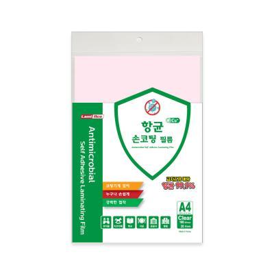 라미에이스 항균 손코팅필름 100MIC A4(20매)
