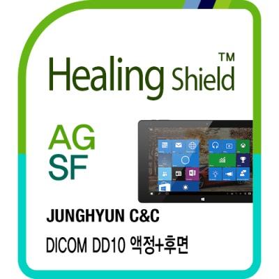 정현씨앤씨 DICOM DD10 지문방지 1매+버츄얼스킨 2매