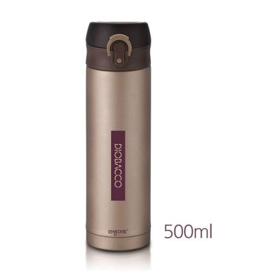 디오바코 슈피리어 원터치 보온병 텀블러 500ml 물병