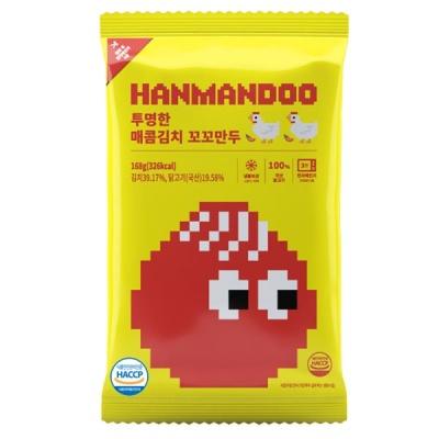 [한만두] 매콤김치 꼬꼬만두 168g(6알)x7팩
