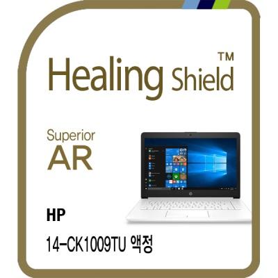 HP 14-ck1009TU 고화질 액정보호필름 1매(HS1768737)
