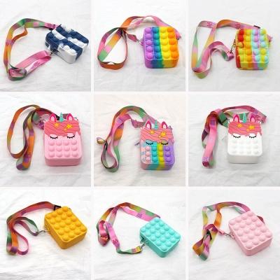 귀여운 유니콘 사각 푸쉬팝 팝잇 크로스 미니백 가방