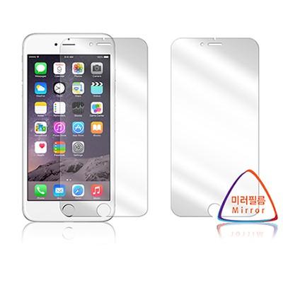 애플 아이폰6 플러스 미러 항균 액정보호필름 (후면필름 무료증정)