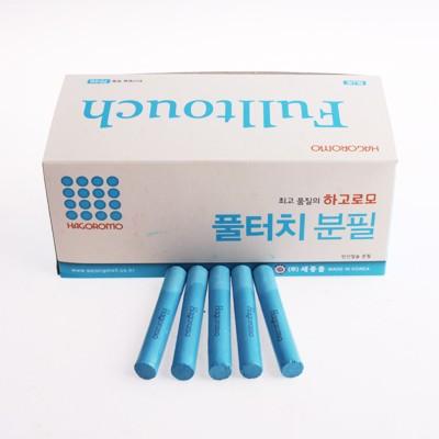 하고로모 분필 - 탄산 파랑 1통 72(本)