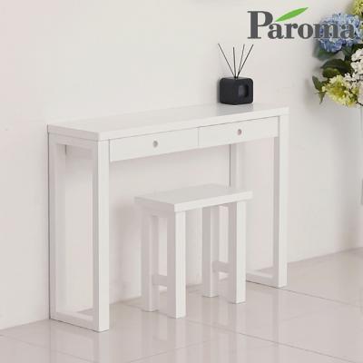파로마 루갈 서랍형 800콘솔 원목테이블 + 의자 ET15