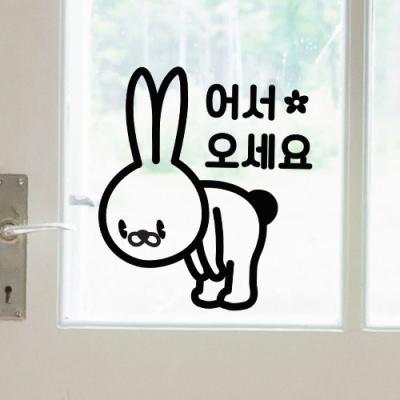 ia411-토끼어서오세요안녕히가세요(소형)