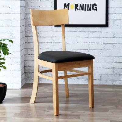[리비니아]허브 의자 1+1