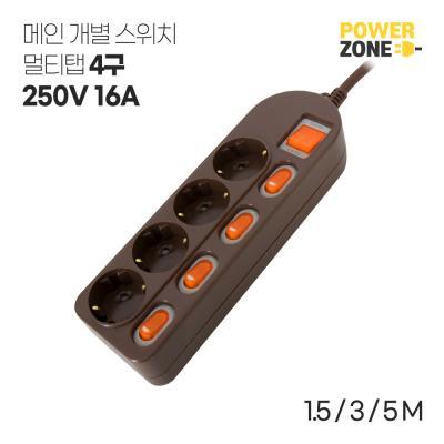 파워존 개별스위치 4구멀티탭 브라운