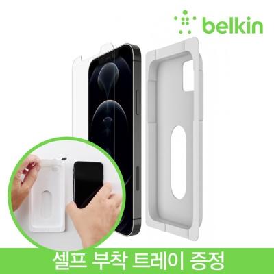 벨킨 아이폰12 12프로 템퍼드 강화유리 필름 OVA021zz