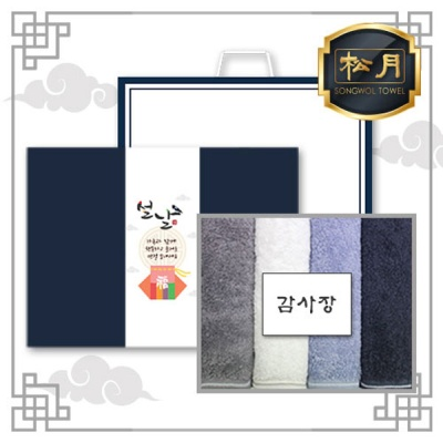 송월 호텔 혼방사 190g 4P 설 선물세트