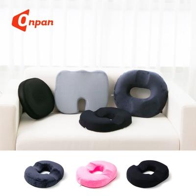 메모리폼 도넛방석 바른자세 의자방석 쿠션 2U형