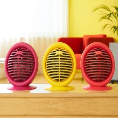 레브 가정용 전기온풍기 미니난로 PTC히터 사무실