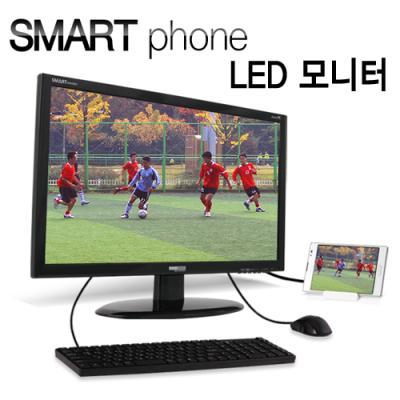 [오리온]스마트폰모니터 215LEDMH/LED모니터/컴퓨터/스마트폰연결/PC모니터/블루투스/21.5형/스마트PC