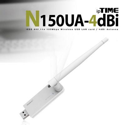 [EFM Network] ipTIME-N150UA -4dBi / 150Mbps급 11n 외장안테나형 USB 무선랜카드 / USB크래들
