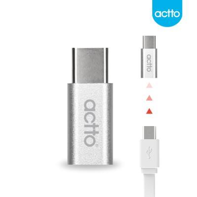 actto 엑토 트랜스 타입C 어댑터 USBA-03